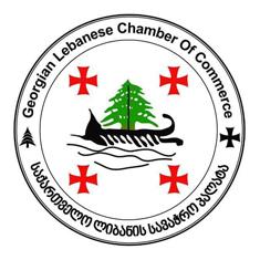 Georgian Lebanese Chamber of Commerce